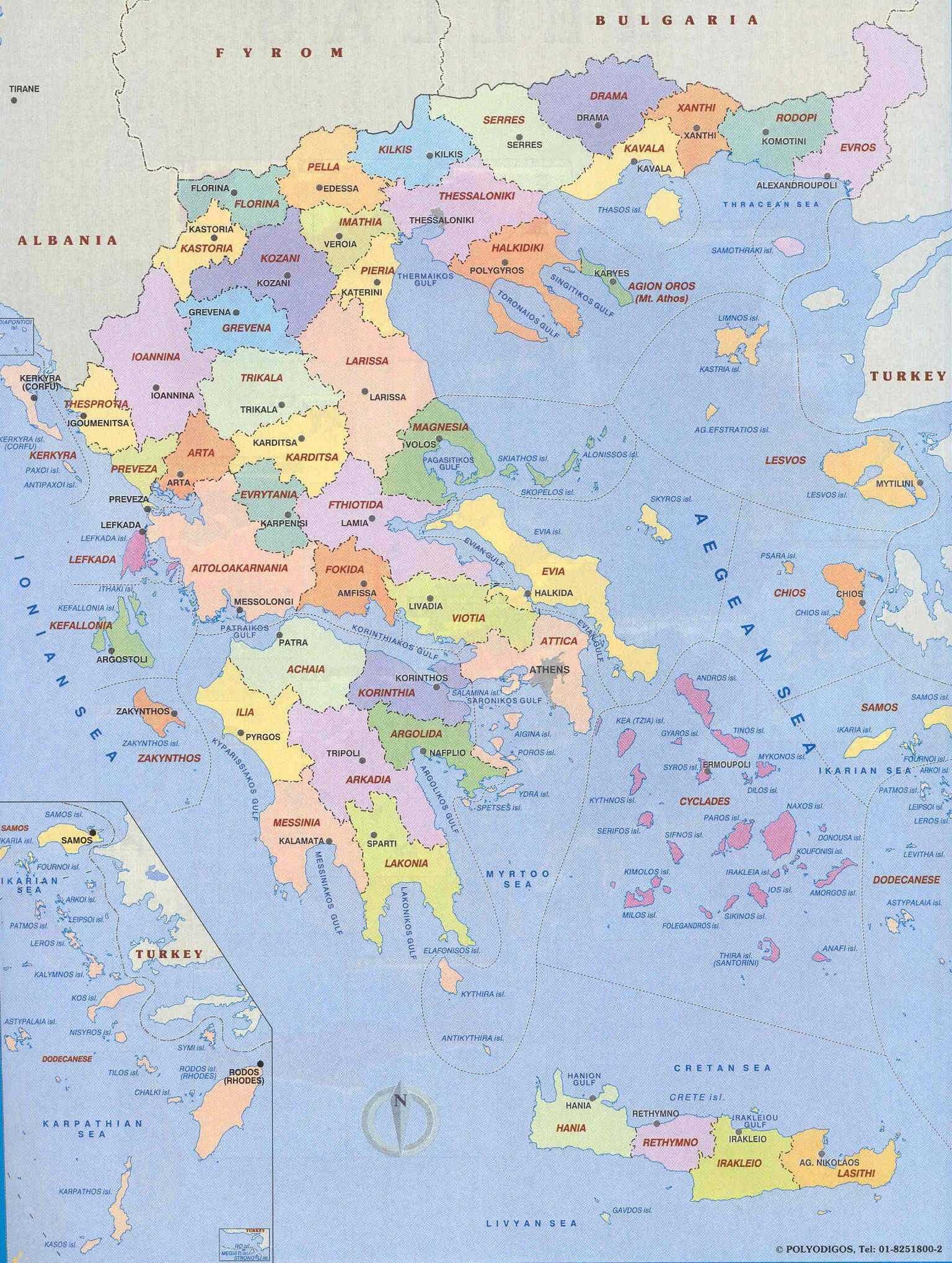 Carte des nomes de la Grèce