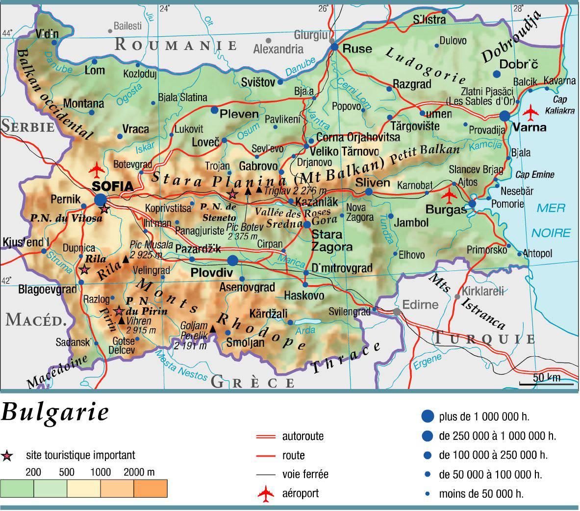 Carte de la Bulgarie   Les routes, villes, le relief, les régions