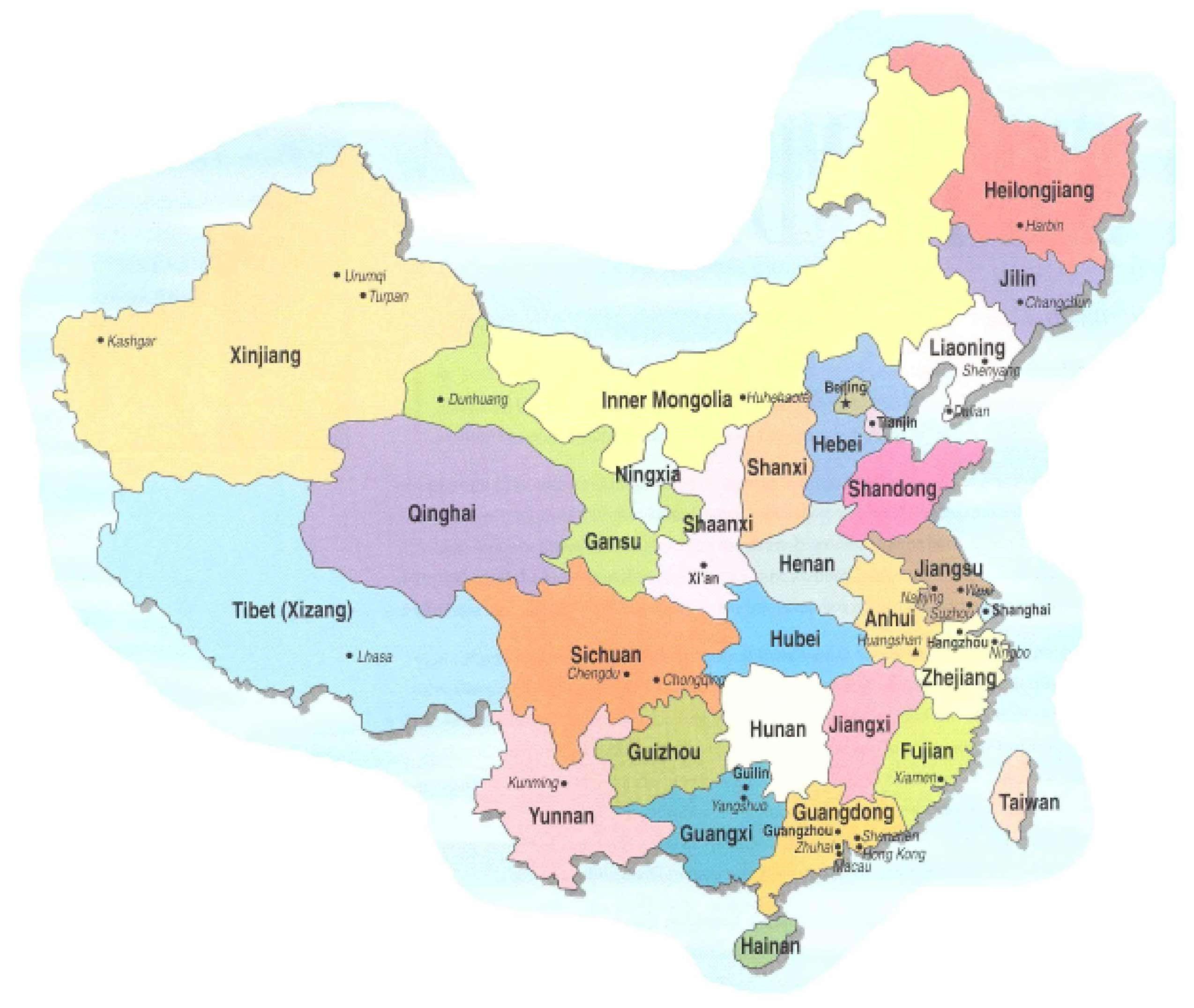 Carte Chine Villes Provinces.Carte De La Chine Relief Villes Carte Administrative Et