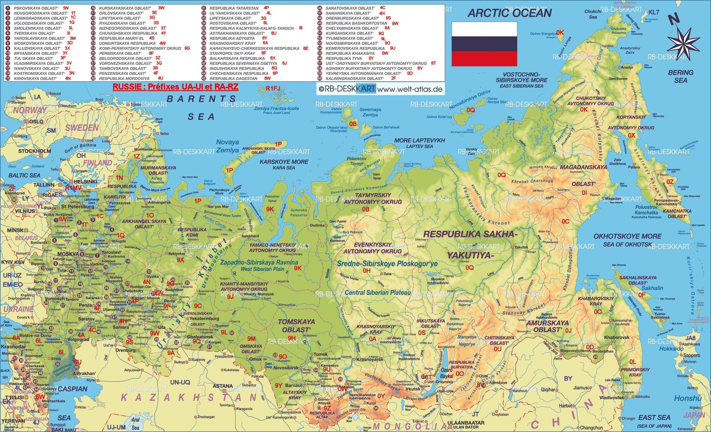 Carte de la Russie   Plusieurs cartes sur le relief, villes