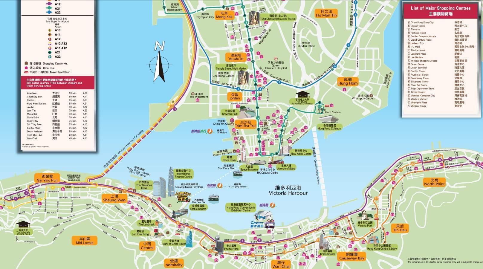 Carte des sites touristiques à Hong Kong à Victoria Harbour