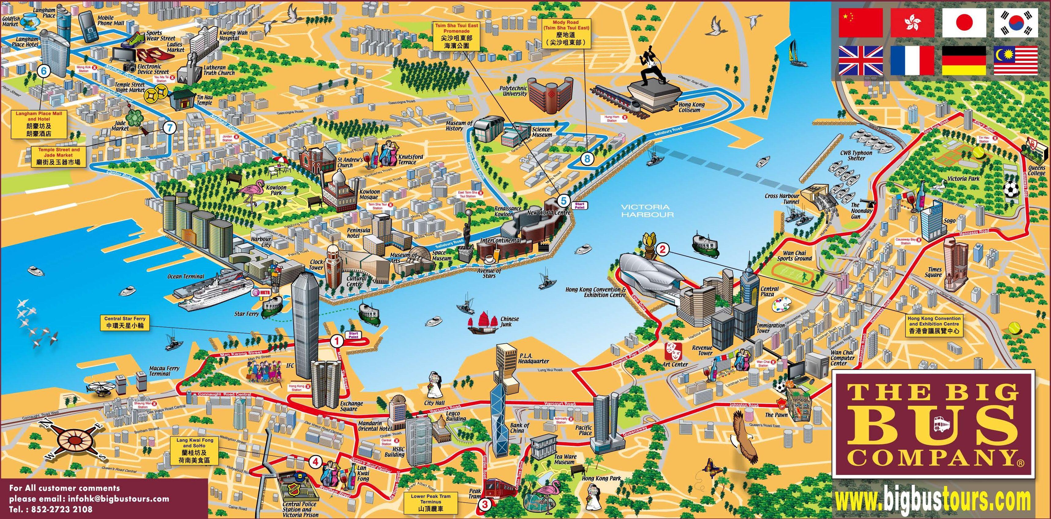 Carte De Hong Kong D 233 Couvrir L 238 Le De Hong Kong Sur Une Carte