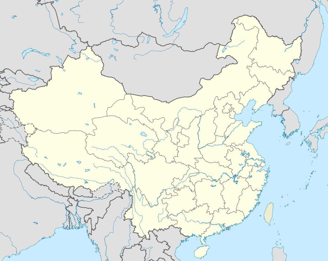 Aeroporto Di Xian : Carte de la chine relief villes administrative
