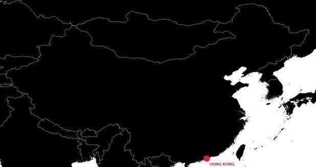 Hong Kong sur une carte de Chine