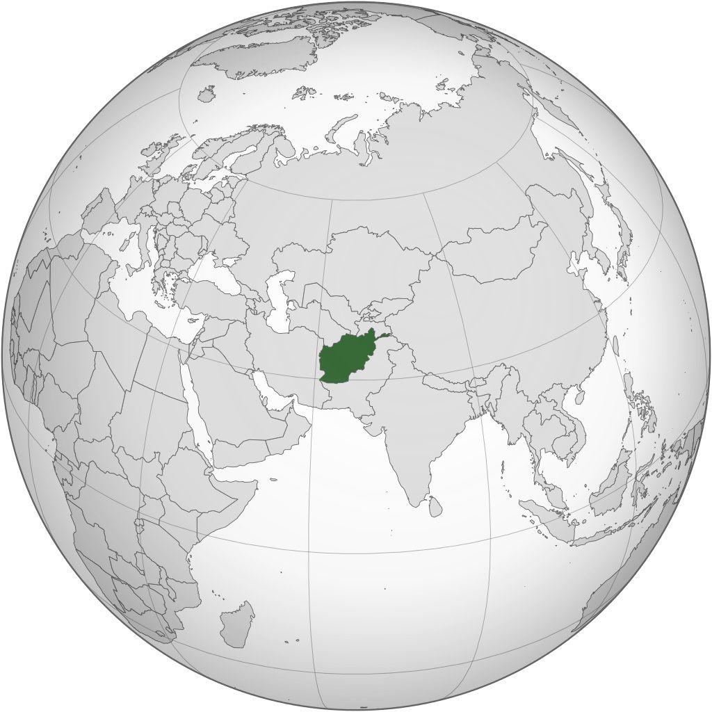 Où se trouve l'Afghanistan sur une carte du monde ?