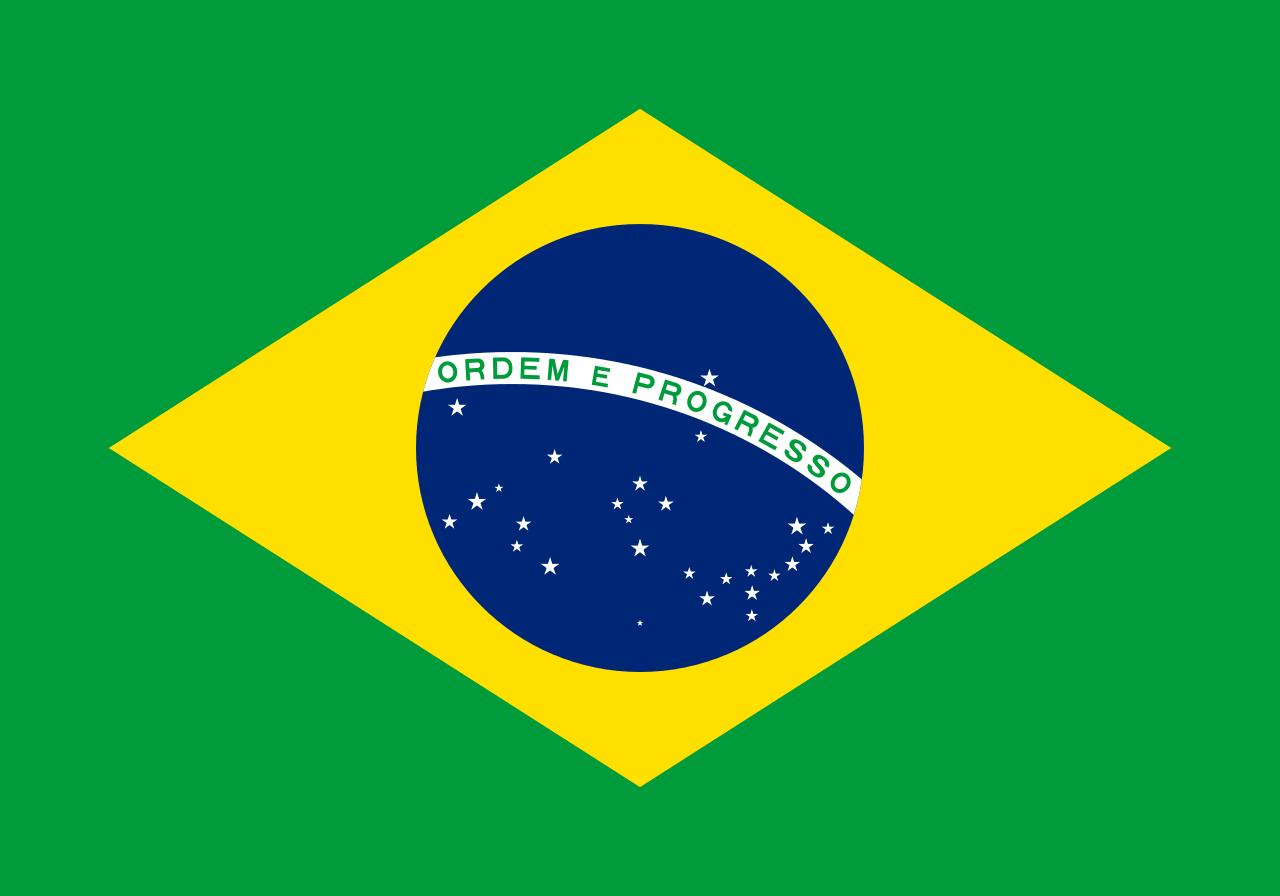 Autre drapeau du Brésil