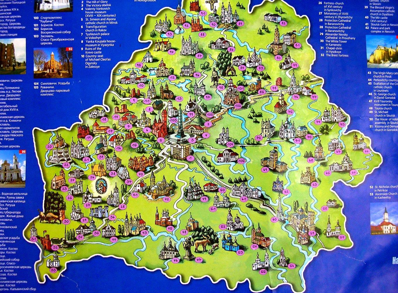 Carte des sites touristiques de la Biélorussie