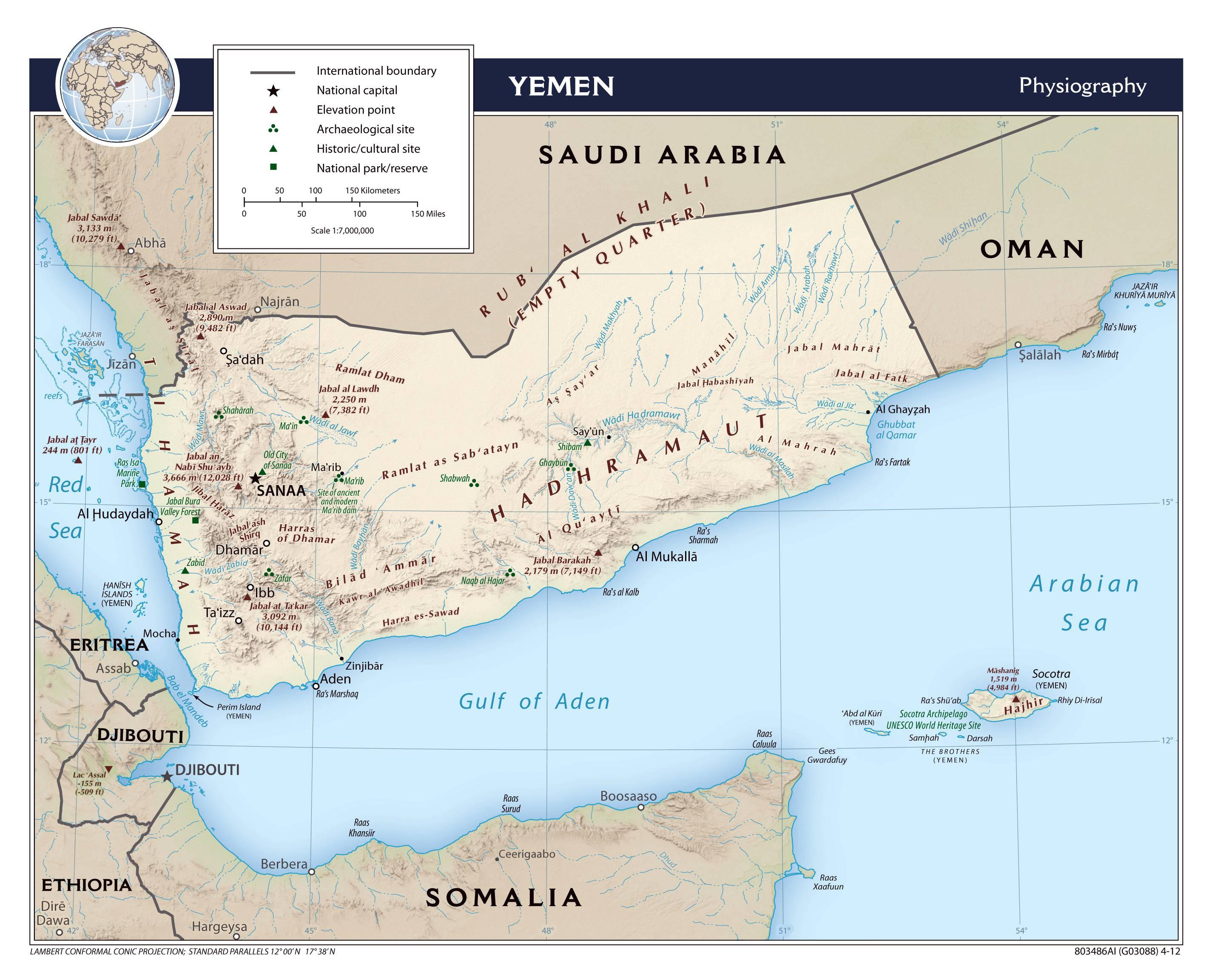 Carte géographique du Yémen