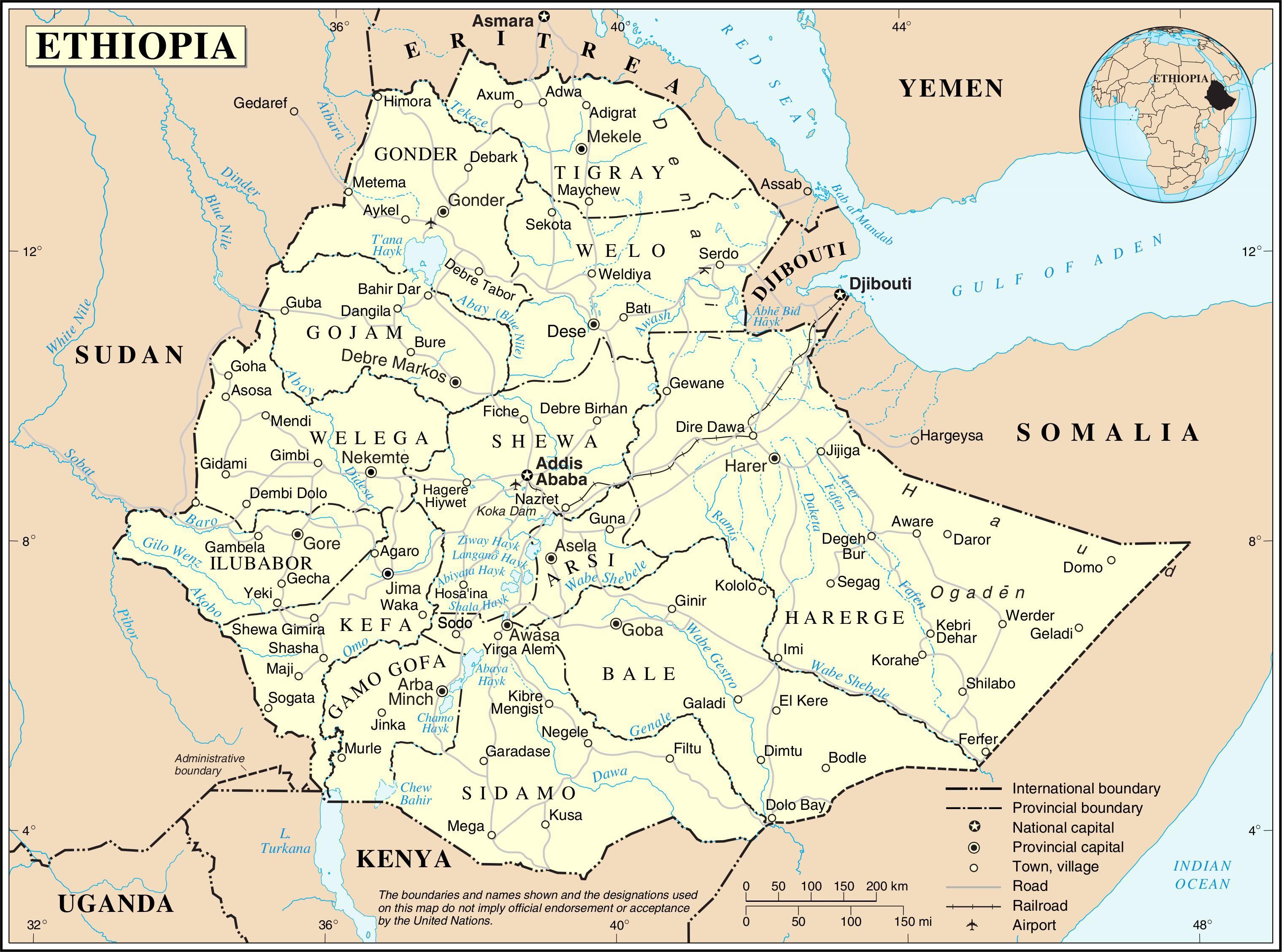 Carte politique de l'Ethiopie