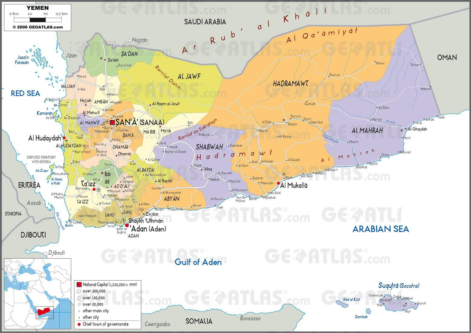 Carte des régions du Yémen