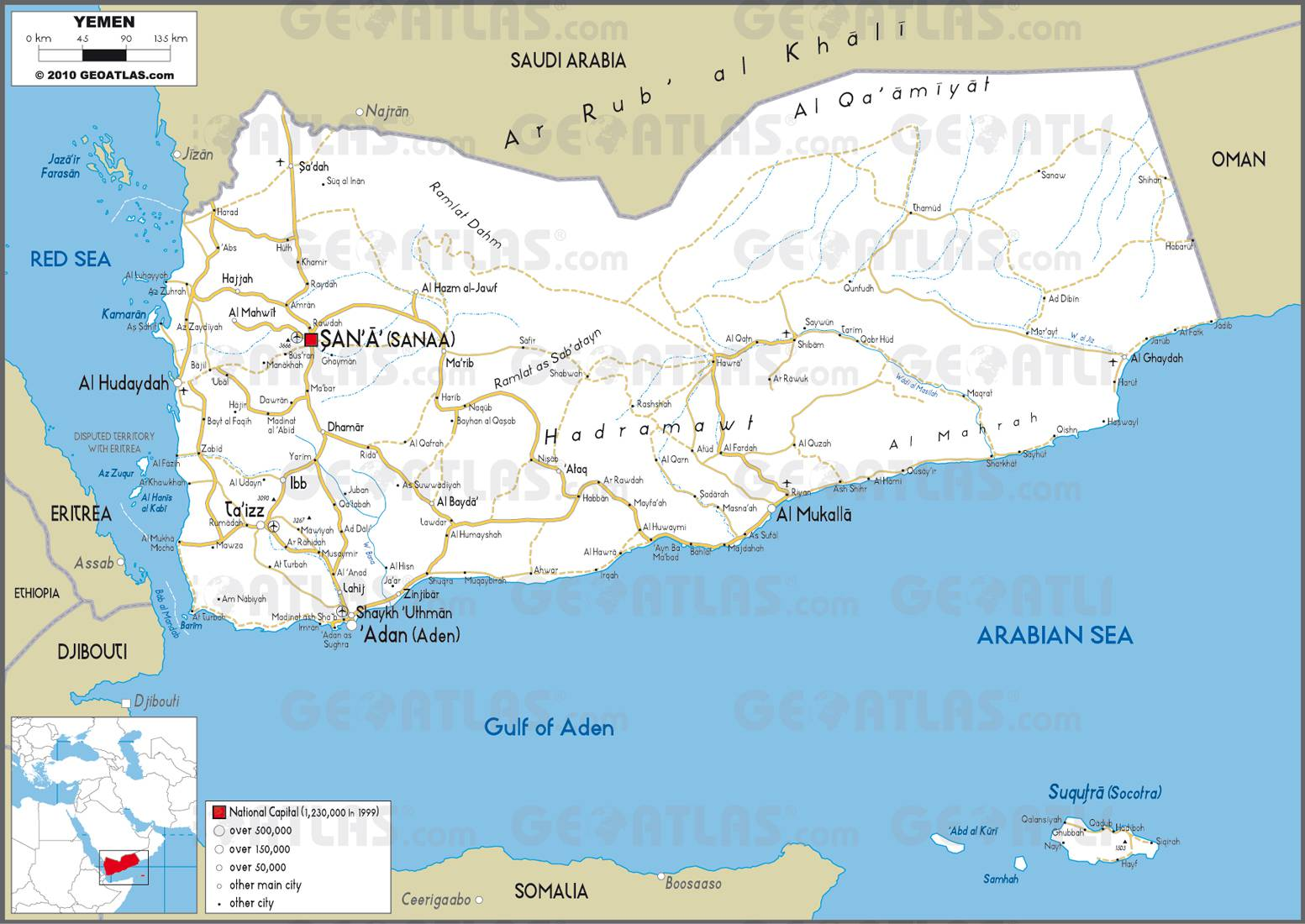 Carte du Yémen   Plusieurs cartes du pays du Moyen Orient (villes