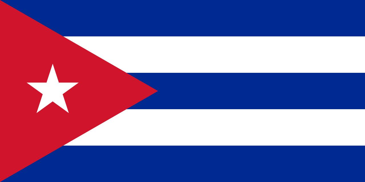 Drapeau libre de droits de Cuba