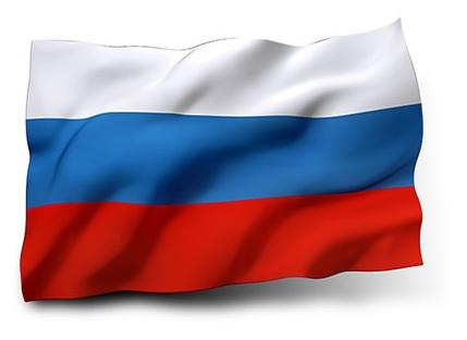 Drapeau de la Russie ondulé (beau)