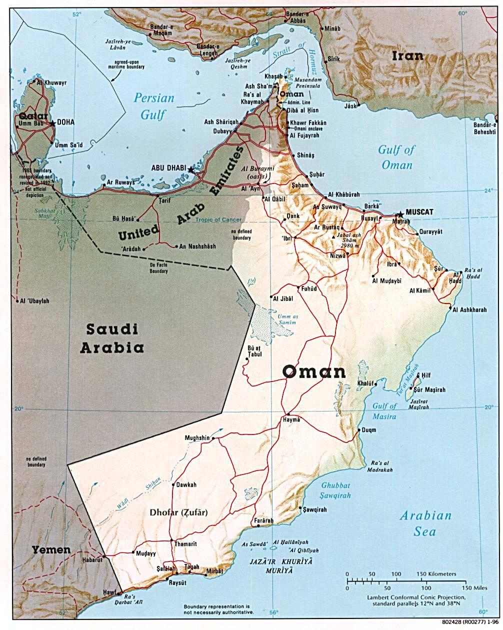 Carte politique d'Oman