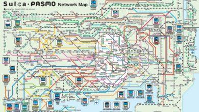 Carte du Pasmo à Tokyo