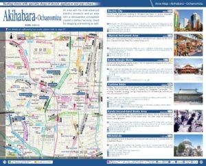 Carte du quartier quartier Akihabara Ochanomizu à Tokyo
