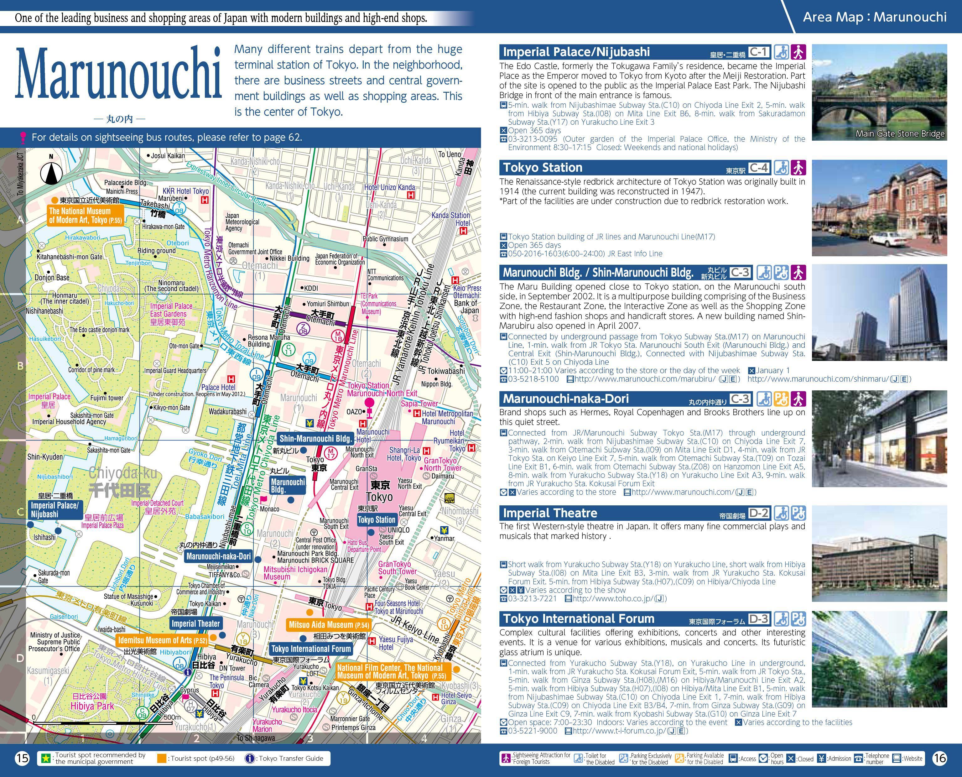 Carte de Tokyo - Plusieurs cartes de la ville au Japon en Asie