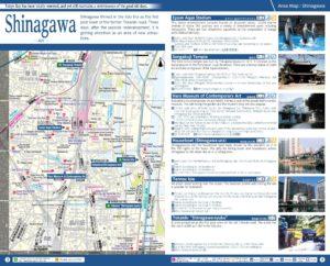 Carte du quartier Shinagawa à Tokyo