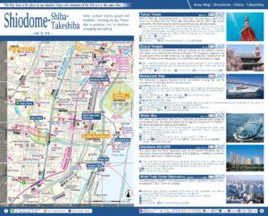 Carte du quartier Shiodome Shiba Takeshiba à Tokyo