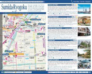 Carte du quartier Sumida Ryogoku à Tokyo