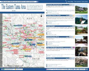 Carte du quartier The Eastern Tama Area à Tokyo