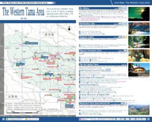 Carte du quartier The Western Tama Area à Tokyo