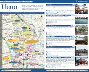 Carte du quartier Ueno à Tokyo