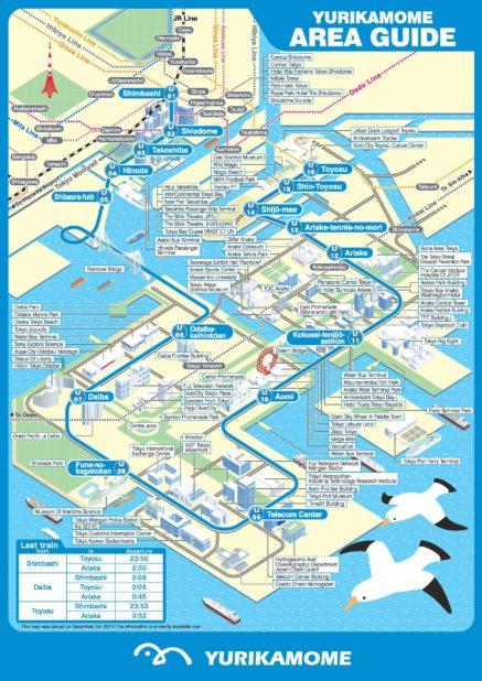 Carte de Urikamone à Tokyo