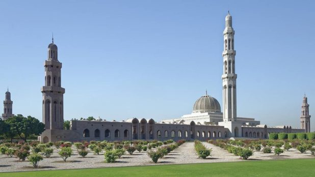 Muscat à Oman, ville typique du Moyen-Orient
